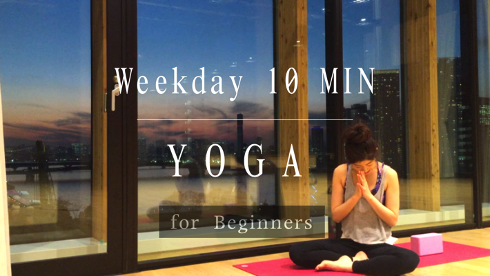weekday_yoga_video