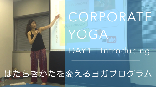 corporate_yoga_program_day1