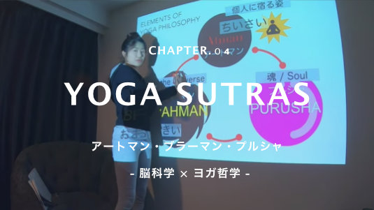 yogasutras_workshop